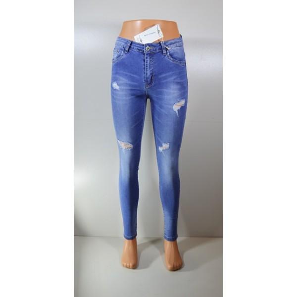"""Moteriški plėšyti džinsai """"Fashion"""""""