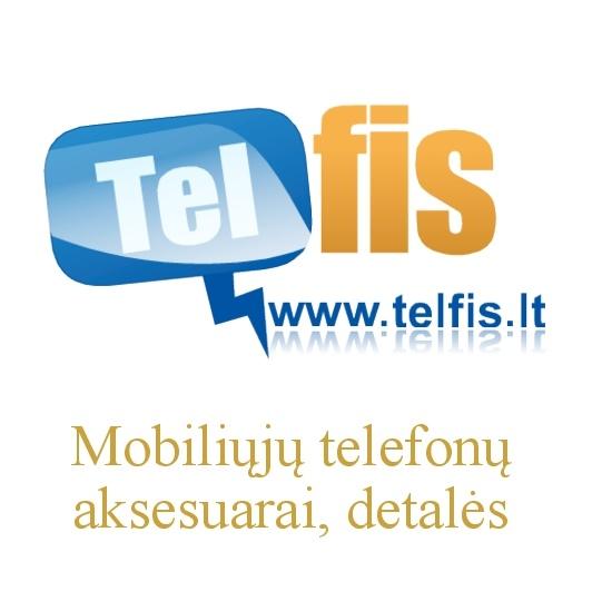 Elektroninė prekyba mobiliųjų telefonu aksesuarais